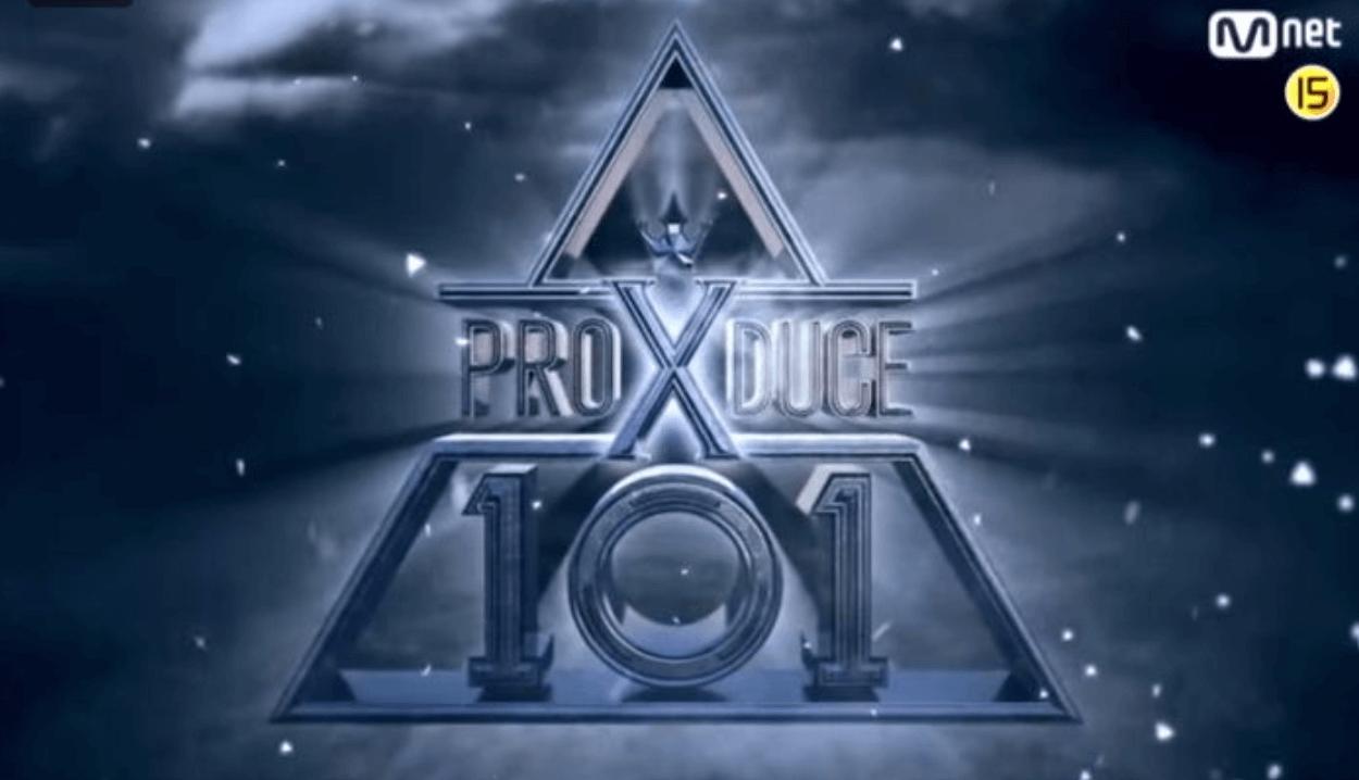 第四季的《PRODUCE X 101》即將在今年上半年推出