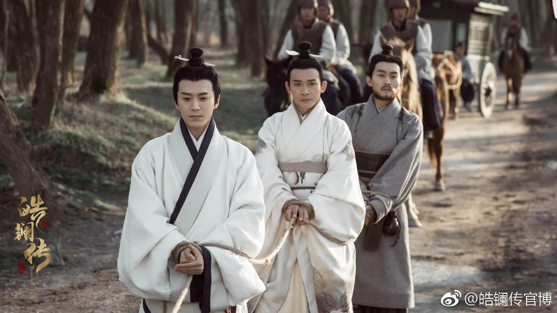 飾演呂不韋的聶遠因貪財與皓鑭和異人結盟,三人共謀大業,最終皓鑭成為秦國皇后,呂不韋助嬴異人登上王位,三人的感情線更是劇中一大賣點。