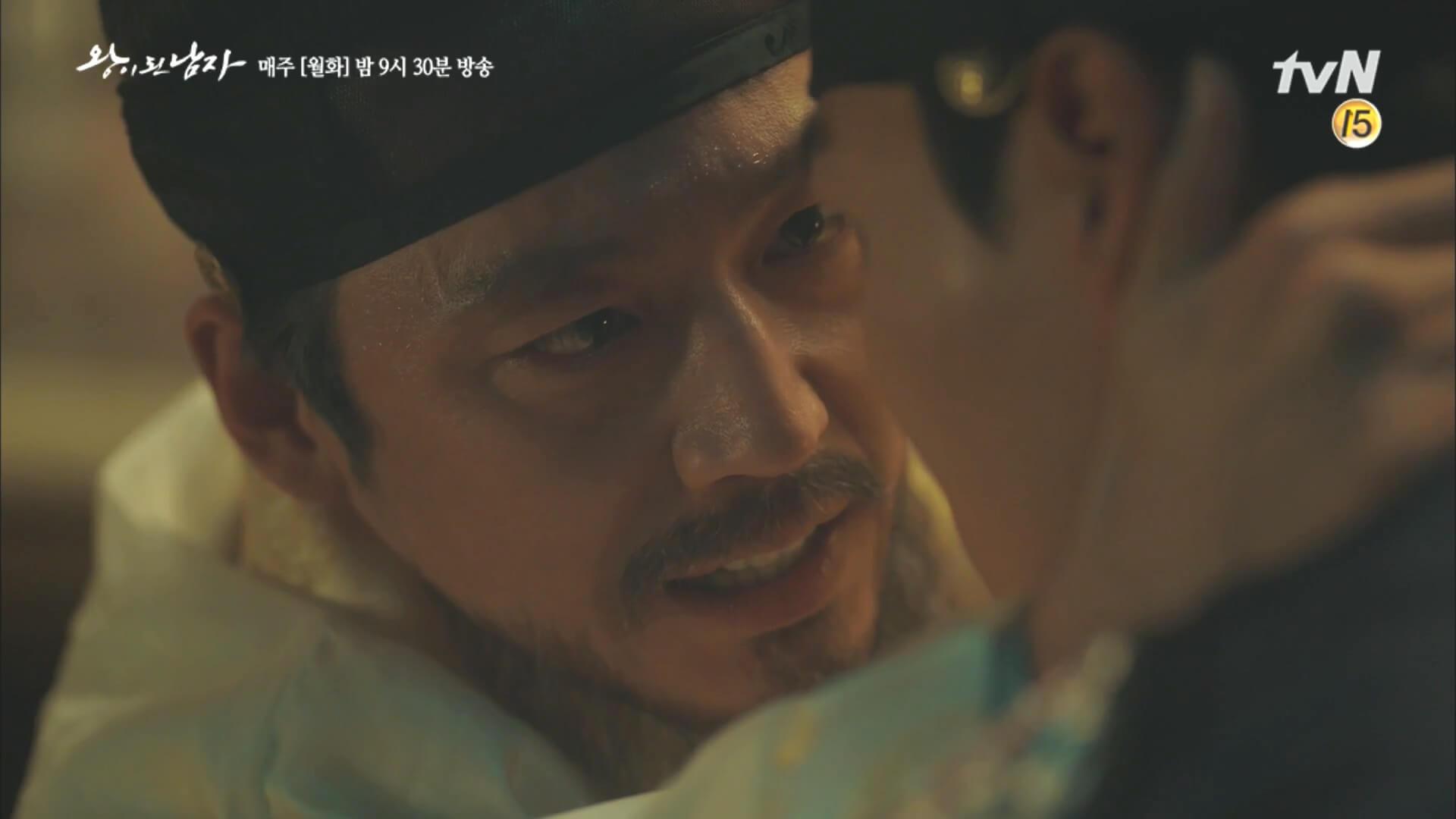 張赫客串飾演呂珍九病重的父王