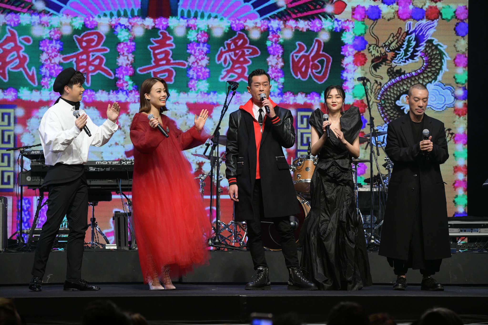 古仔請祖兒、軒仔、Kay、Juno上台,齊齊清唱他的經典金曲《男朋友》,全場high爆。