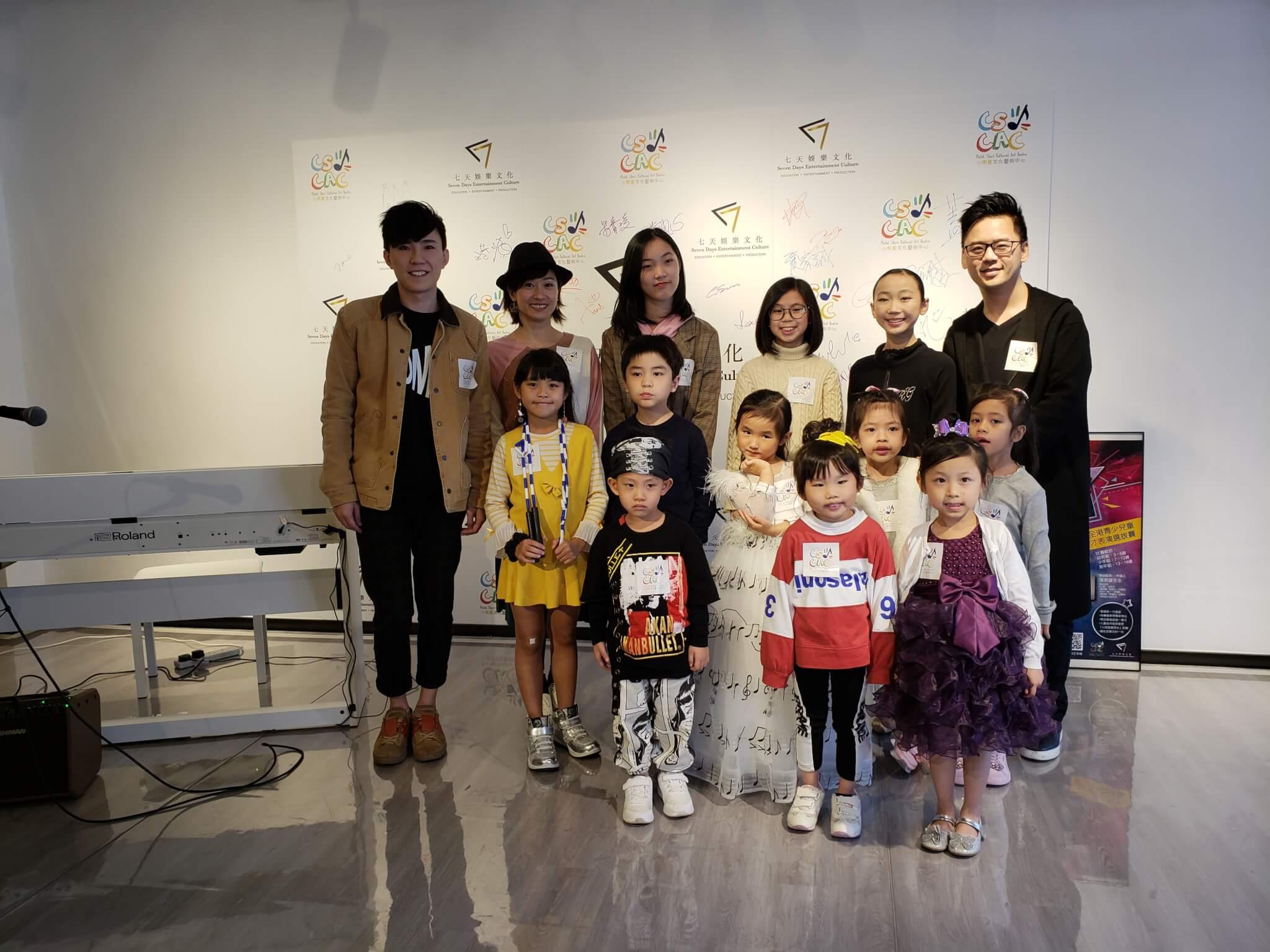 蓋世寶最近為兒童天才比賽《小明星練習生》,跟歌手何弘軒、音樂人張家誠一起擔任評判。
