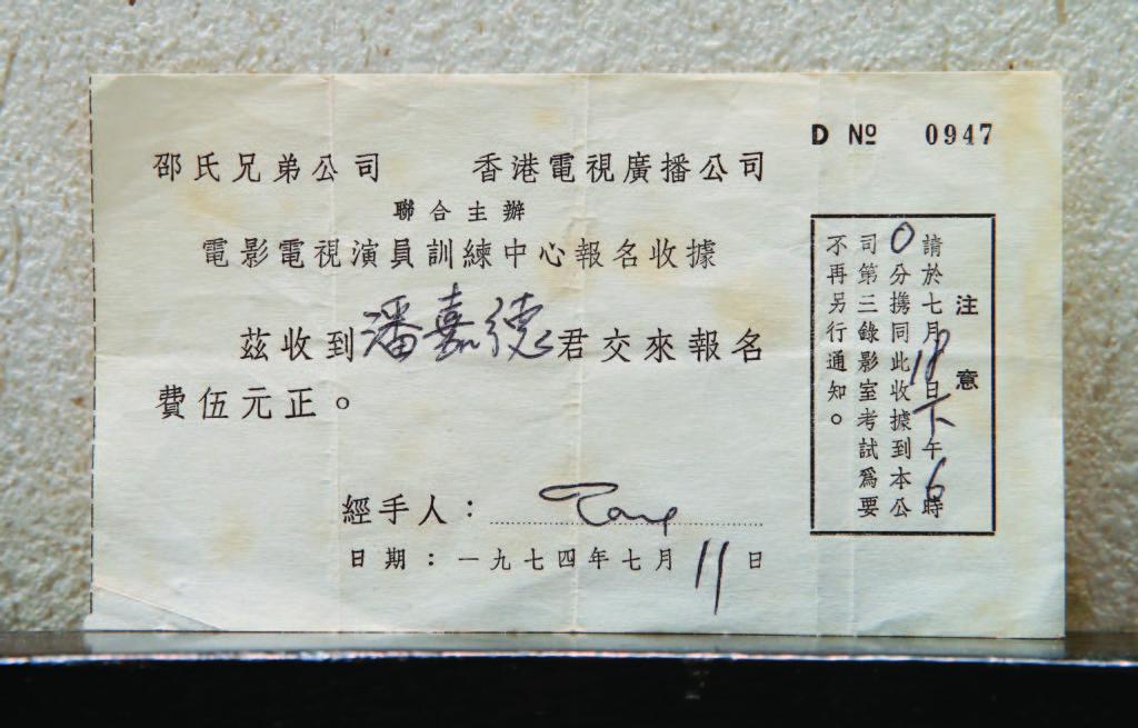 22wg01j