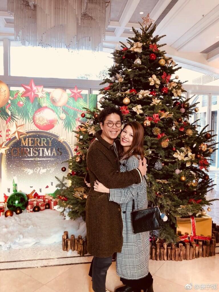 林曉峰與康子妮
