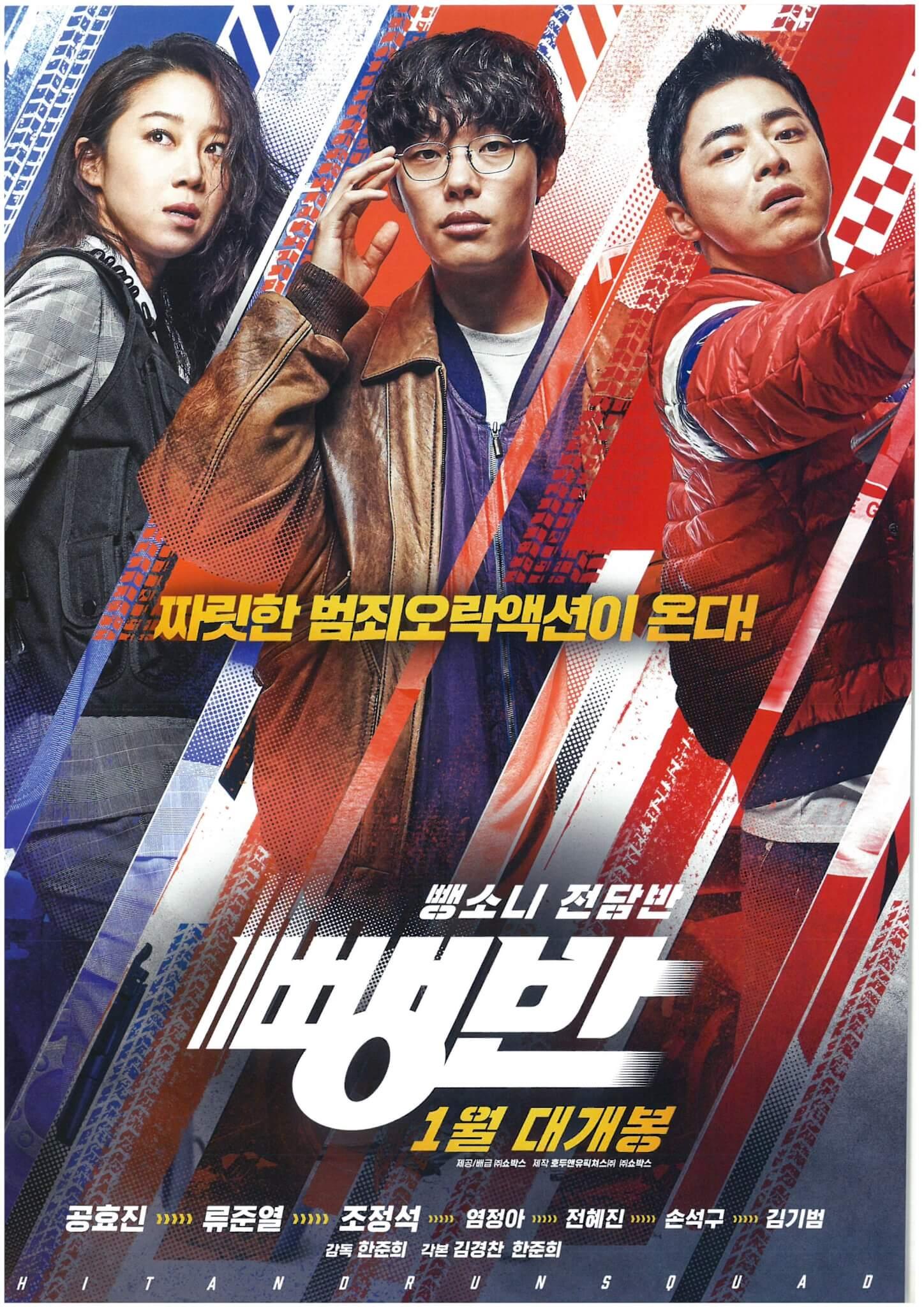 《飆風特警》即將在三月廿八日香港上映