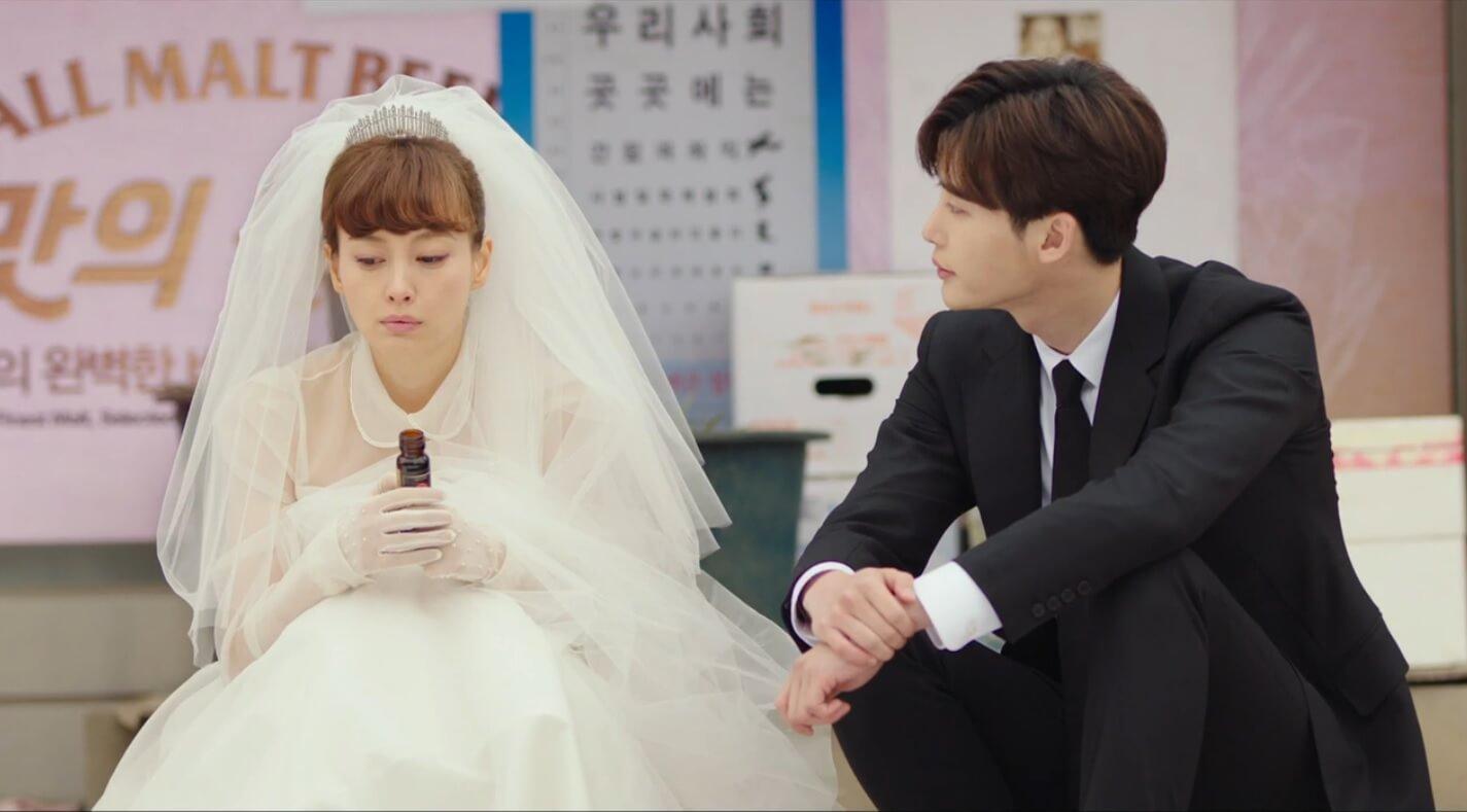 首集李娜英已經因為不安而逃婚,最後李鍾碩安慰回到未婚夫身邊。