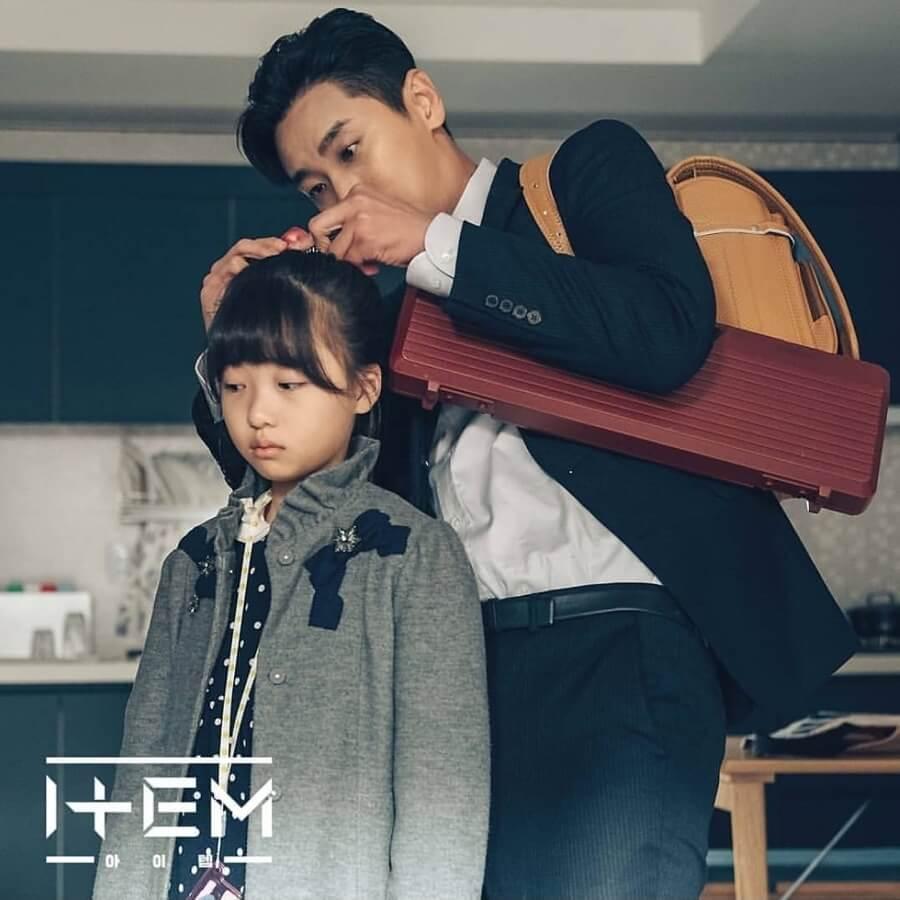 朱智勛在劇中照顧小時候受創傷變得不會說話的姪女,「單新爸爸」演技迷到不少女觀眾。