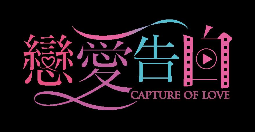 mpw_2019_valentine_logo