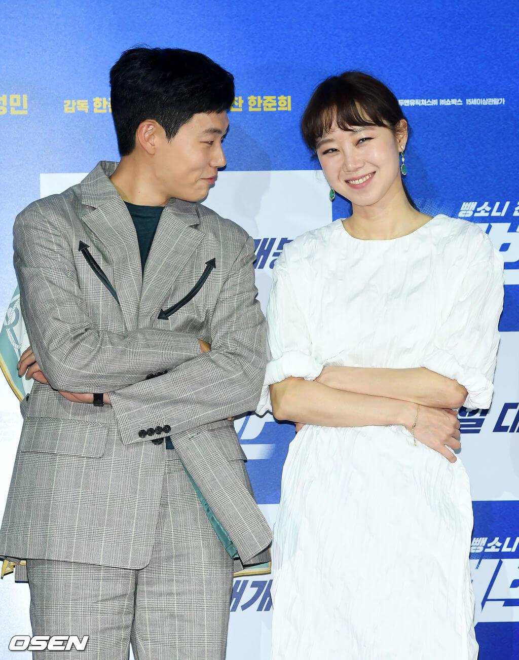 柳俊烈因戲跟拍檔孔孝真熟絡,二人衣着風格相似,常常談到時尚話題。