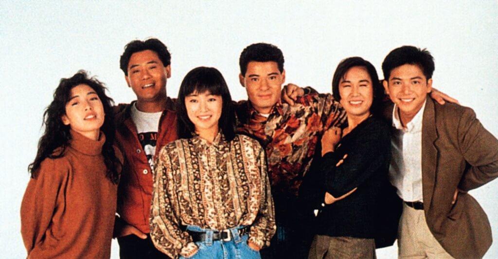 譚玉瑛、黃智賢、黎芷珊、麥長青等一起主持《閃電傳真機》五年,現在仍經常相約見面。