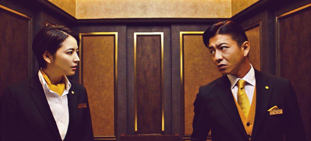 長澤在木村於酒店做臥底期間,設法將他指導成為毫無破綻的櫃台服務員。