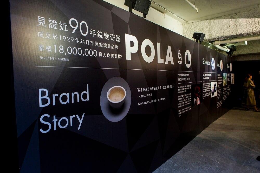時光長廊展示了品牌九十年來對美的追求及科研成就