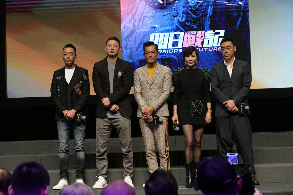 嘉玲接拍科幻片《明日戰記》是古天樂邀請的,她說最困難是記對白。