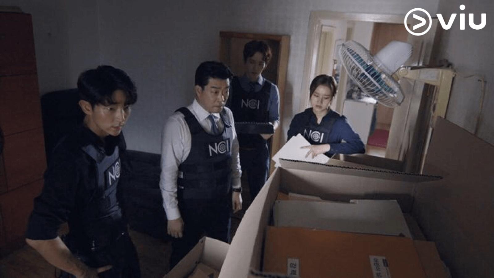 韓劇《犯罪心理》