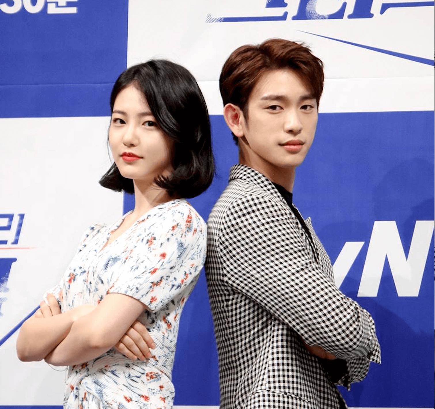 辛睿恩和GOT 7成員珍榮擔任《會讀心術的那小子》女主角