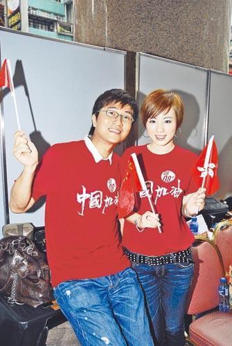 林韋辰與2004年亞姐冠軍呂晶晶曾拍拖數年,他說因女方家人不想她留港而分手。