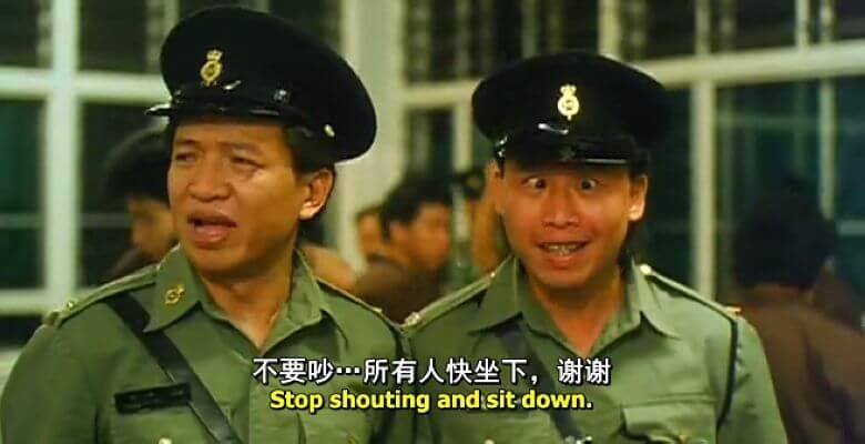 在《福星闖江湖》中與許紹雄合作,他自知非男主角條件,不介意扮醜。
