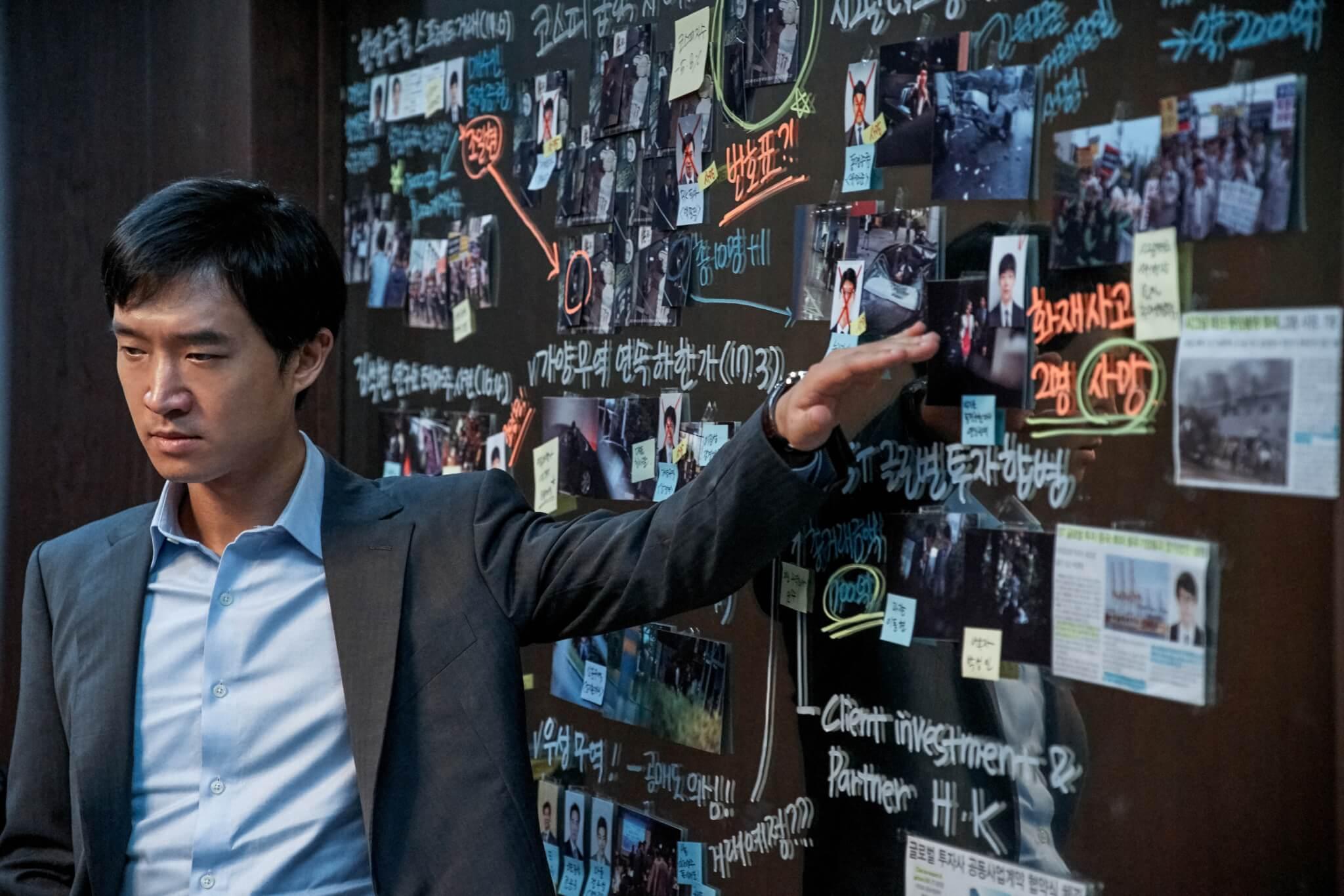 趙佑鎮在片中飾演專門對付劉智泰的監察員,很快亦發現柳俊烈的工作有所不妥,咬實不放。