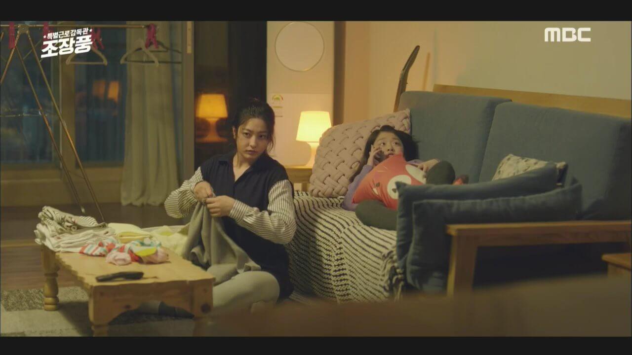 朴世榮在劇中飾演金東旭的前妻,二人育有一女。