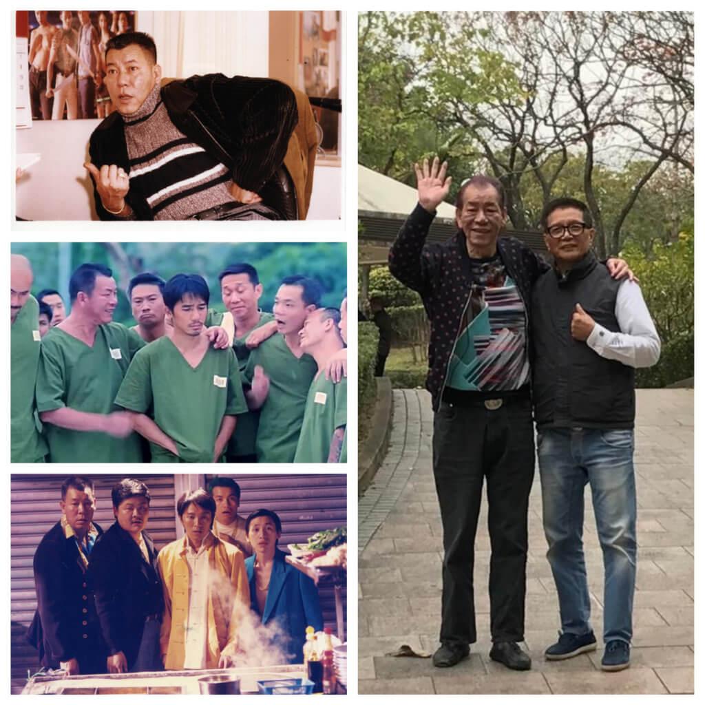 陳慎芝和李兆基自小住石硤尾時已經相識