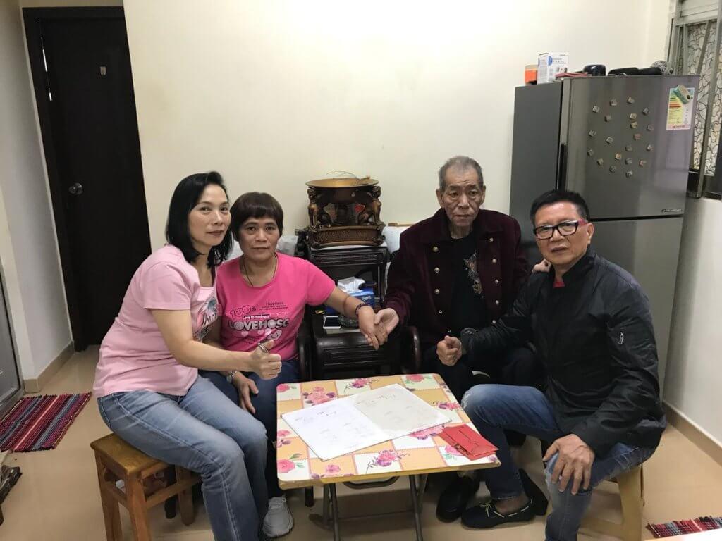 陳慎芝為李兆基擔任證婚人
