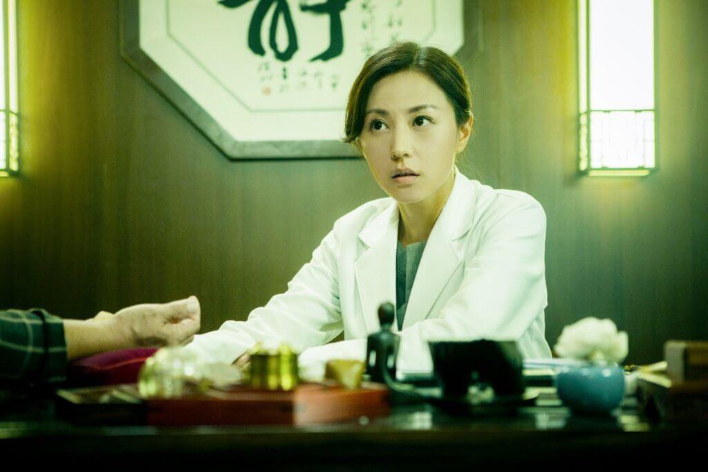 劉心悠在戲中飾演中醫師王夢奇,拍攝前要向真正中醫師偷師。
