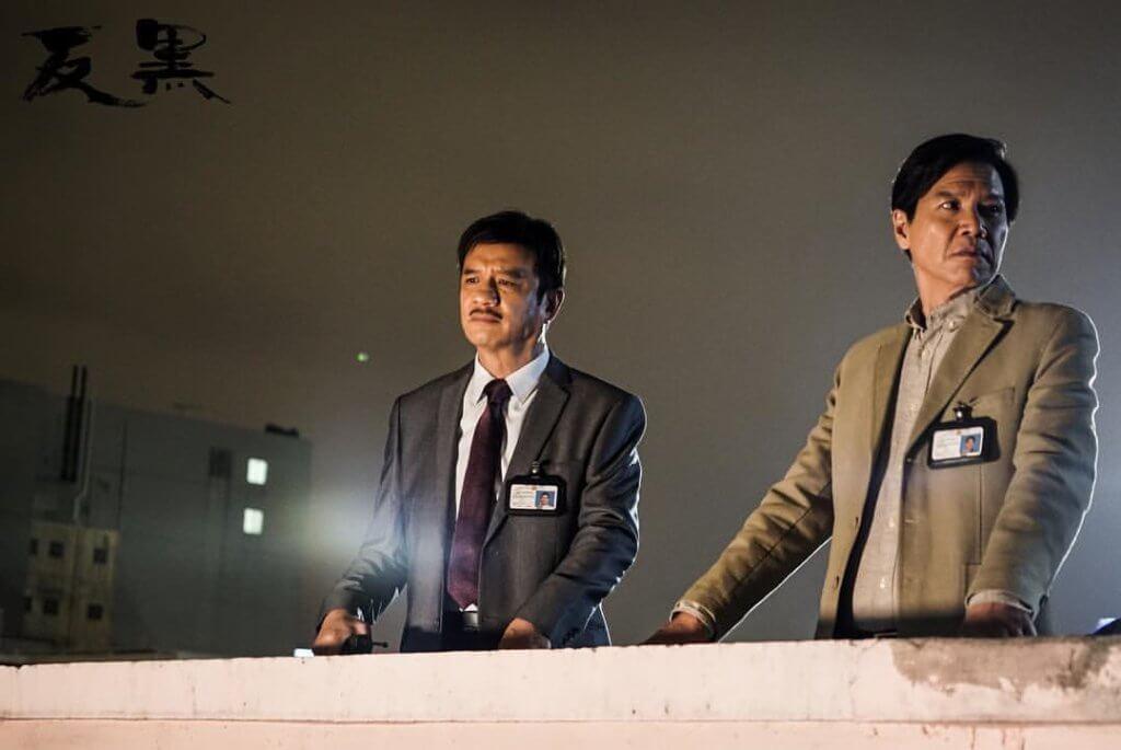 黃栢文在網絡劇《反黑》中飾演警司,林嘉華則飾演總督察。
