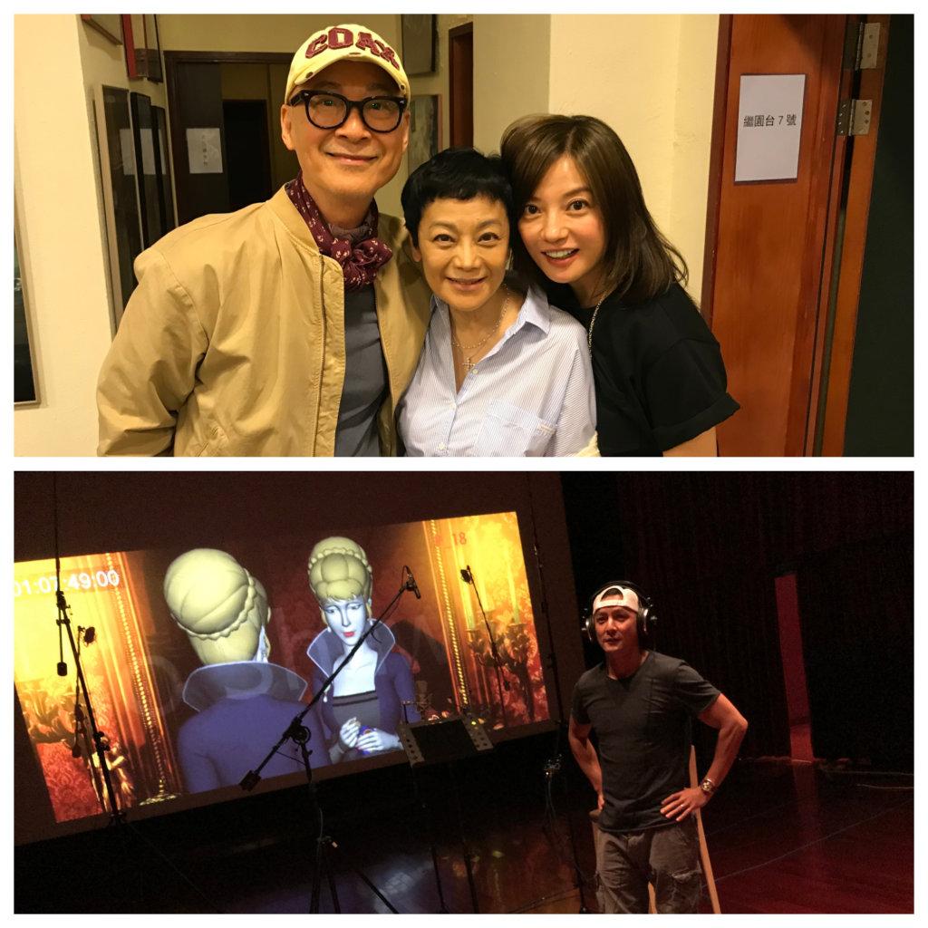 楊凡的新片獲一班好朋友支持。