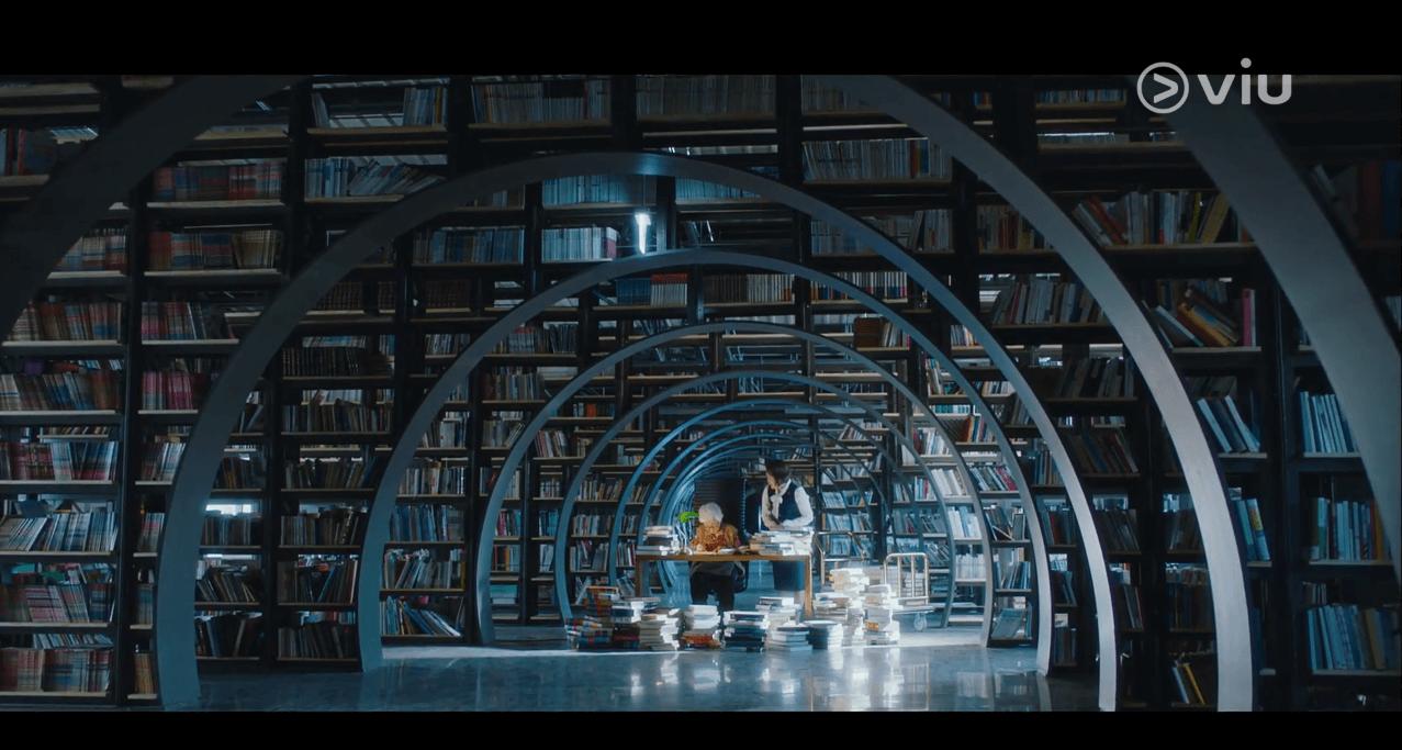 首爾書寶庫