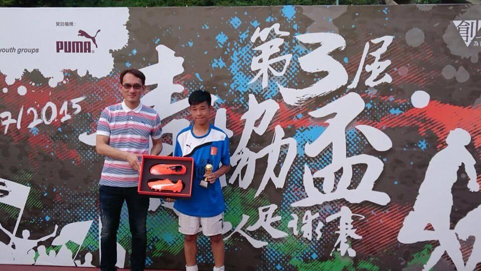 袁世傑參加第三屆青協盃獲「最有價值球員」獎