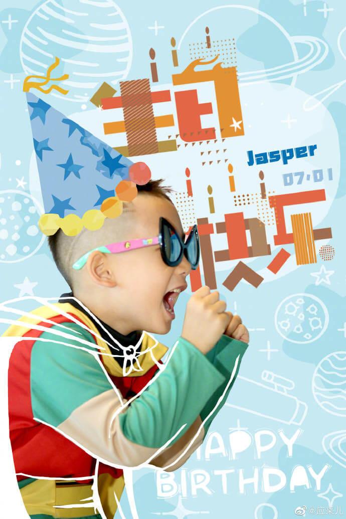 20190702-jasper3