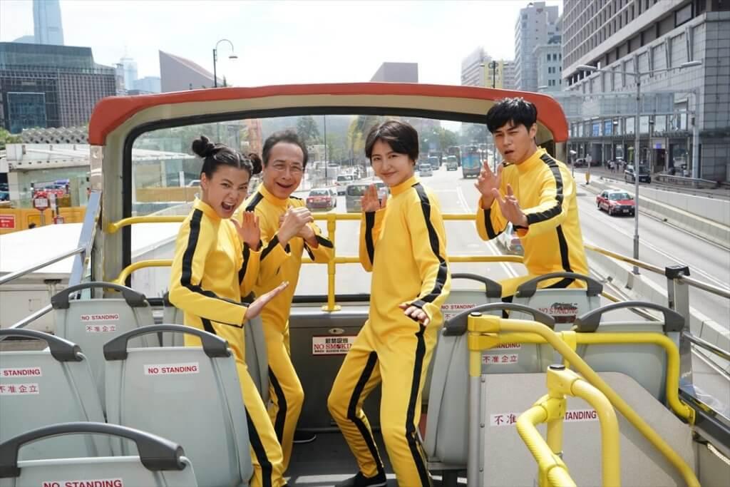 長澤正美、東出昌大及小日向文世,聯同新隊友織田梨沙來港時,齊穿上黃色jumpsuit扮李小龍。