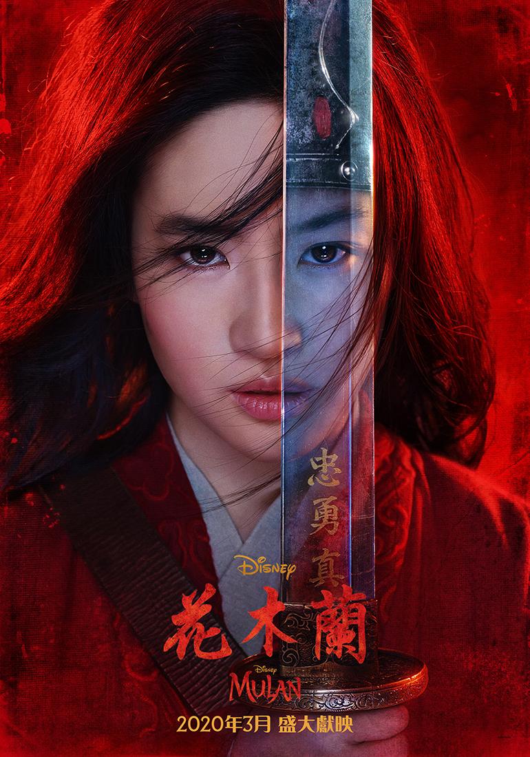 magnolia_teaser_poster_hong_kong