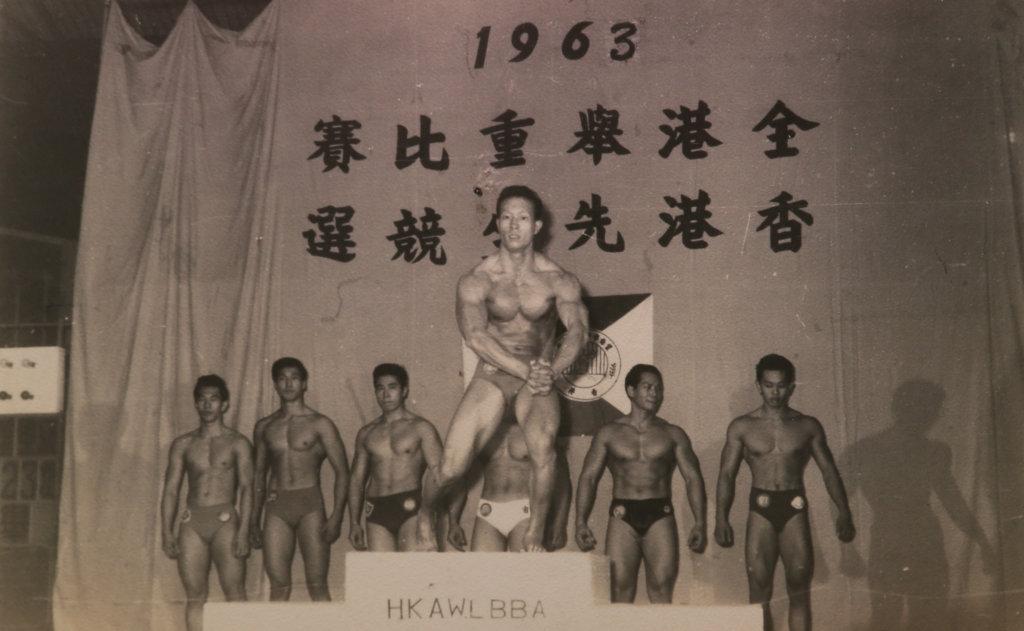 李海生在六三年曾參加香港先生競選,在同級小組中奪冠。
