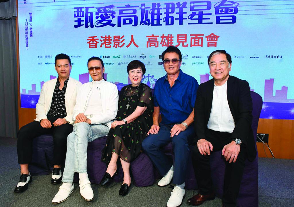 為了支持甄珍的電影回顧展,秦沛、秦祥林、謝賢與呂良偉特地飛往高雄。