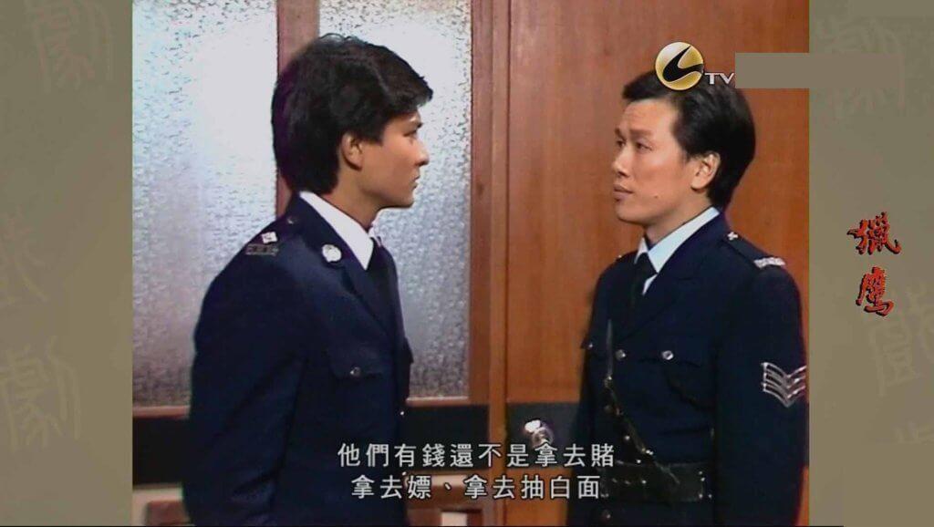 劉江在《獵鷹》演劉德華的老差骨父親,多年後劉德華頒獎給劉江。