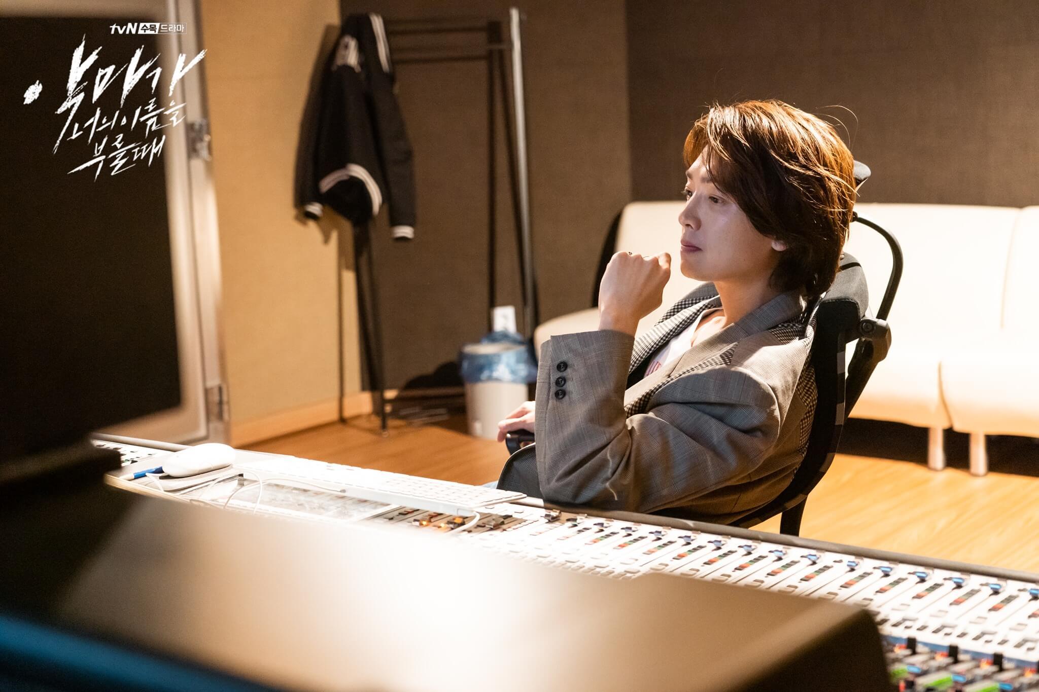 鄭敬淏雖然不熟悉音樂,但過去他也曾推出過兩首歌。