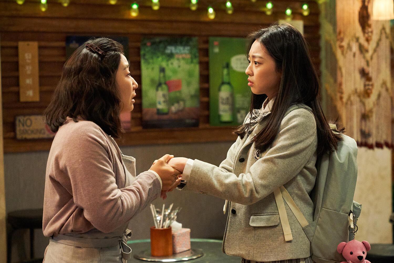 戲中朴誠雄和羅美蘭育有一女,是振永的暗戀對象。