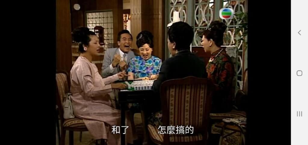 正在懷孕的她與馬國明拍劇集《同撈同煲》,開工到分娩前一星期。