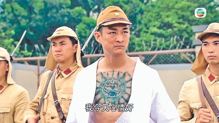 宮崎少佐一角,是楊證樺代表作,演得十分出色。