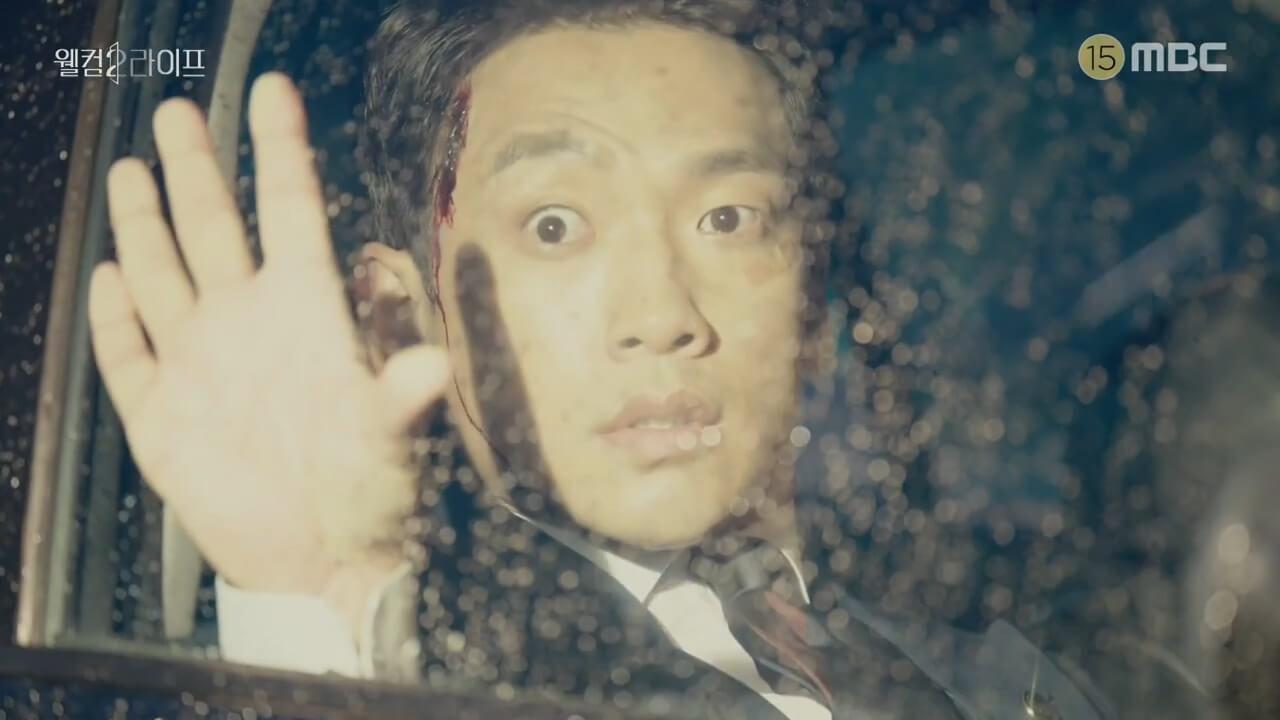 男主角Rain在首播就差點死掉,幸好有「主角光環」大難不死,亦因此到達了平行時空。