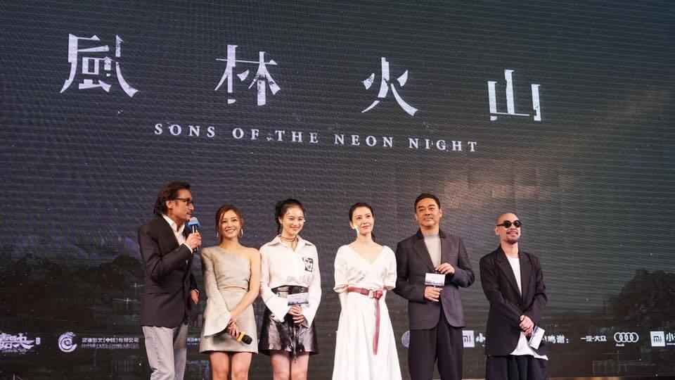 《風林火山》去年於惠州舉行了發布會,演員陣容終於正式曝光,兩位年輕女演員姜珮瑤和衛詩雅分別飾演古天樂和劉青雲的「手足」,也是一對殺手與警察的對立組合。