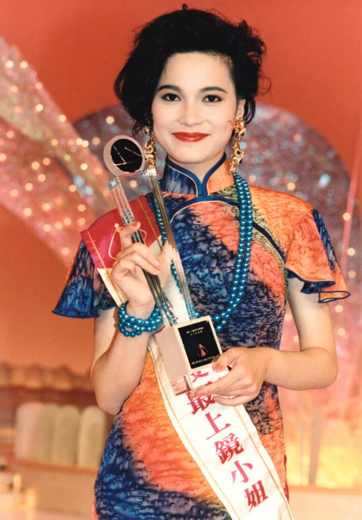 樊亦敏九一年參選港姐,獲最上鏡小姐獎。