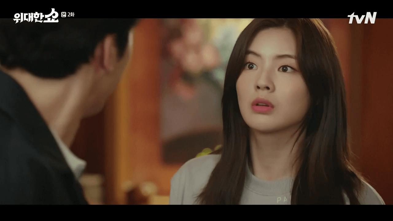 宋承憲大讚光洙女友李善彬性格十分好,很有親和力,是圈中「冇得彈」的演員之一。