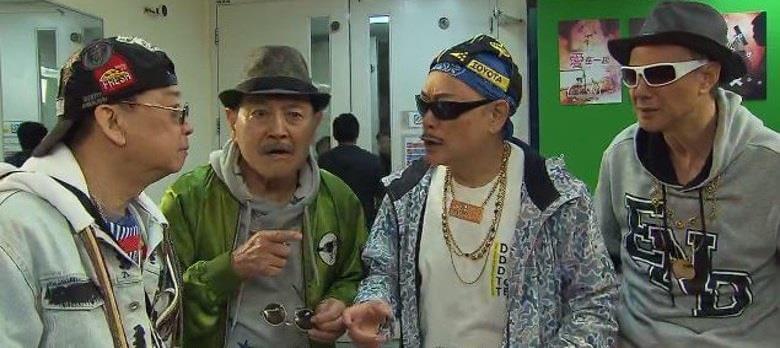 《愛‧回家》的黎彼得、劉丹、羅樂林、陳榮峻組成Hip Hop及rap的組合「大四喜」,獲網民大讚。