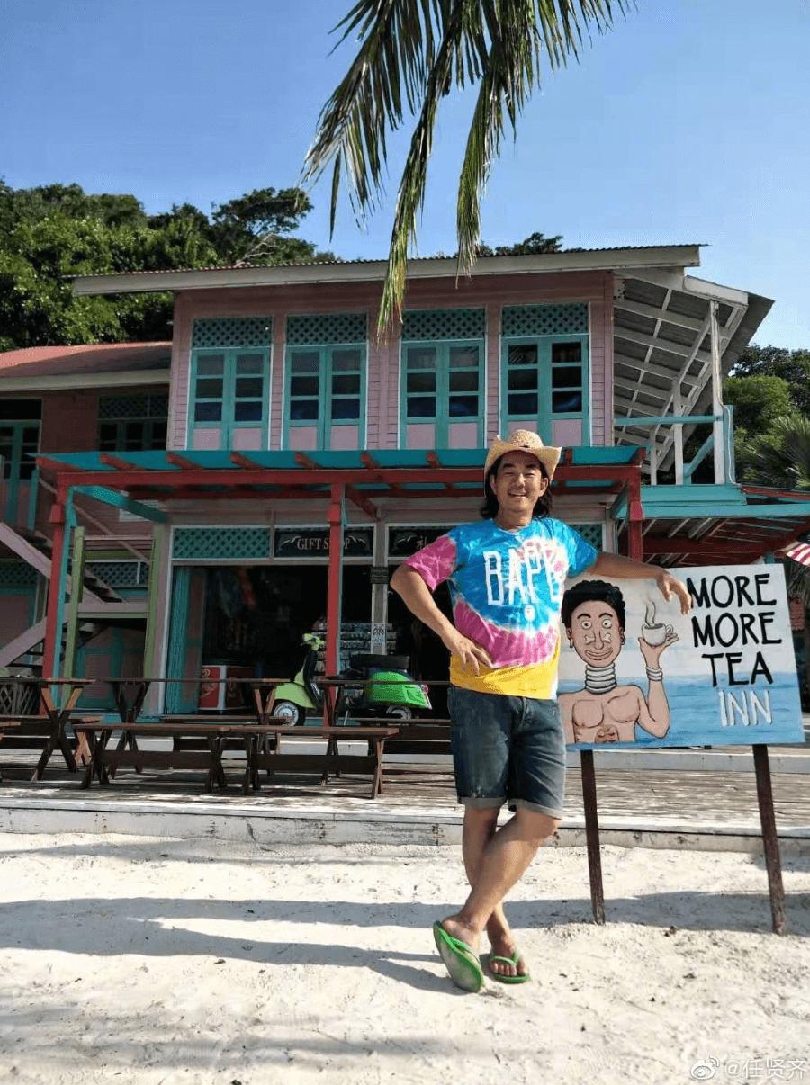 小齊於熱浪島上拍照留念