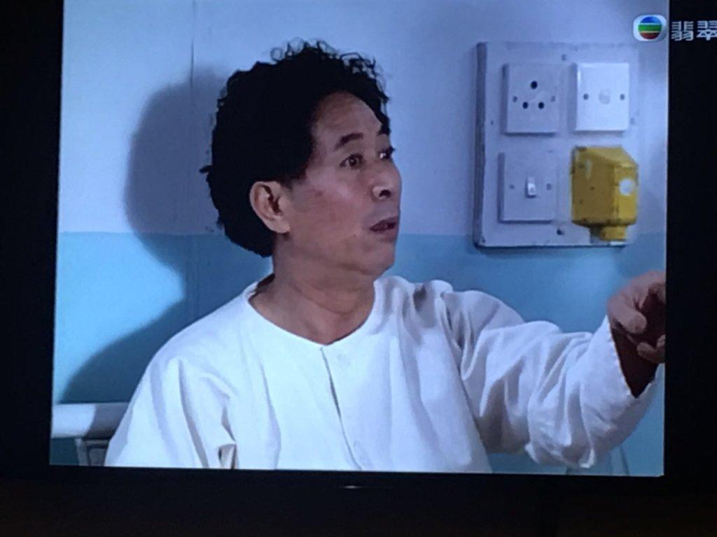 江寧在八、九十年代曾於無綫拍劇,九七年過身,長女龐秋雁傷心不已。