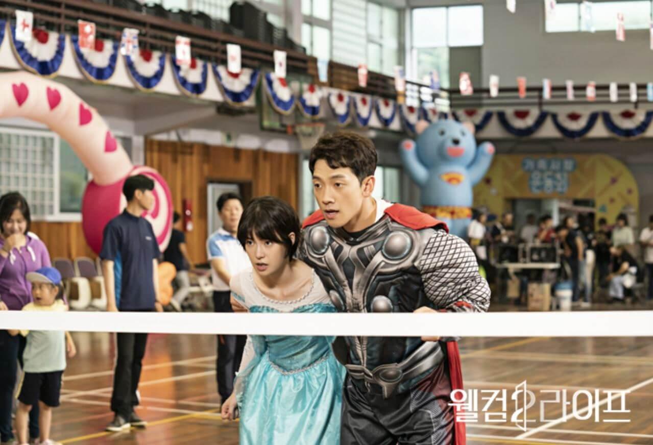 Rain和林智妍於新劇分別飾演一對冤家和夫妻