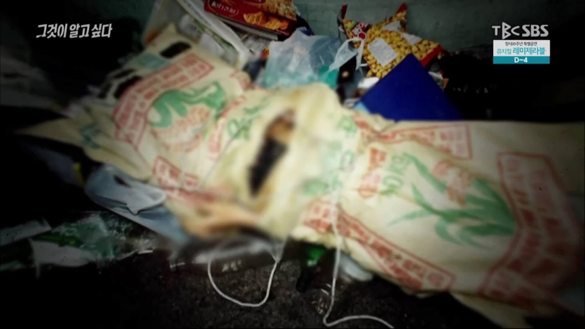 「賤兔連環殺人事件」的兩名受害者,都被隨意地當成垃圾遺棄。