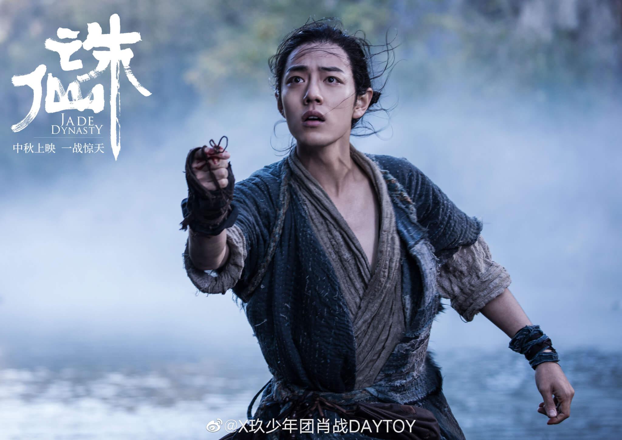 今年由小熒幕走到大銀幕,肖戰首次擔正便拍攝程小東執導的電影《誅仙》。