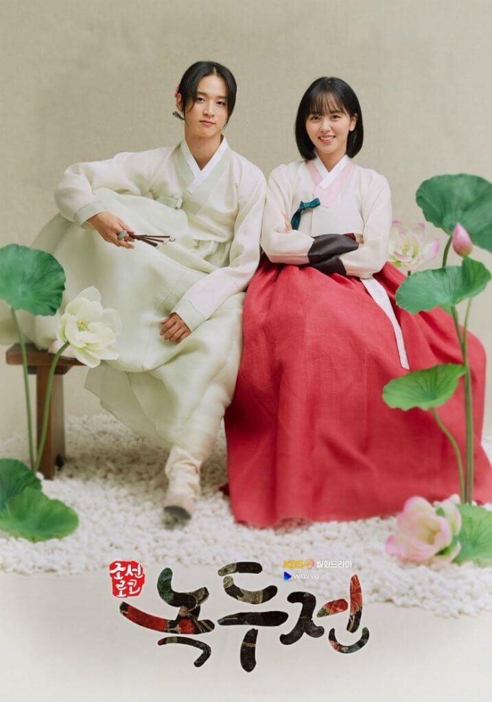 張東尹的女裝打扮,被網民讚比金所泫更漂亮!